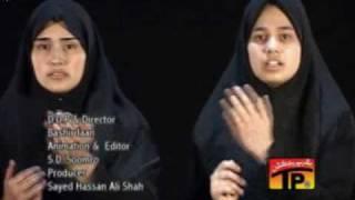 Asghar Baba Ali  English Noha by Ghumkhwaran-E-Sughra