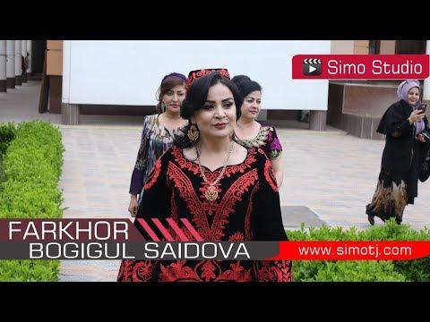 Богигул  Саидова - Фархори / Наврузи Simo Studio | Bogigul Saidova - Farkhori - 2018