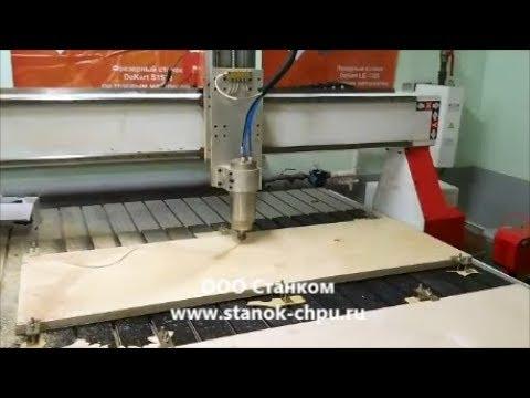 Режимы резки фанеры разными фрезами на станке ЧПУ DeKart 1616