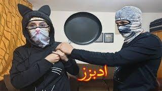 حيدر ومريم انسحلو بالعبة ببجي موبايل