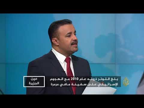 عين الجزيرة- التوتر التركي الإسرائيلي منفلت أم محسوب؟  - نشر قبل 3 ساعة