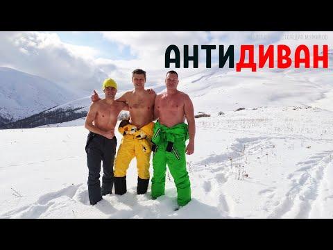 Армения №2 - Цахкадзор не позор. Сноуборд и горные лыжи в Армении