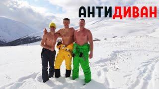 Армения 2 Цахкадзор не позор Сноуборд и горные лыжи в Армении