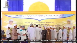 Video #2 Multaqo Alhasniyyah Dalwa 8 di Pon.Pes Darullughah Wadda'wah /8 Des 2017 download MP3, 3GP, MP4, WEBM, AVI, FLV Januari 2018