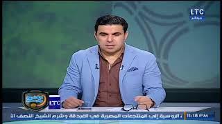 خالد الغندور: الأهلي له ركلة جزاء صحيحة امام الجيش لم تحتسب
