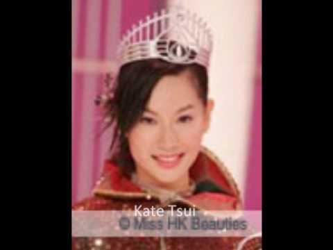 Miss Hong Kong Pageant