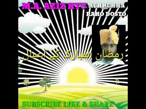 Baixar M A AZIZ HTV CHANNEL - Download M A AZIZ HTV CHANNEL | DL Músicas