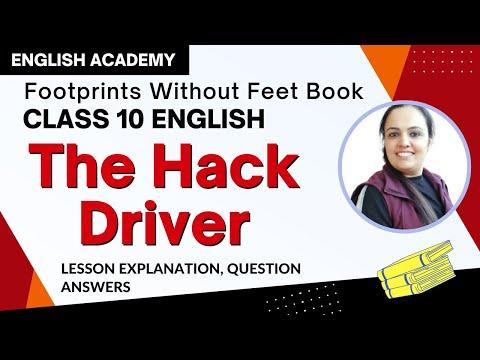 hack driver summary in hindi