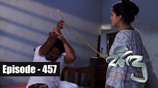 Sidu | Episode 457 08th May 2018 Thumbnail