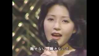 【HD】 浜田朱里/あなたに熱中 (1980年)
