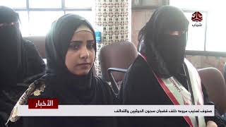 صنوف تعذيب مروعة خلف قضبان سجون الحوثيين والتحالف  | تقرير يمن شباب