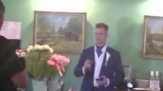 Выкуп свадебного места