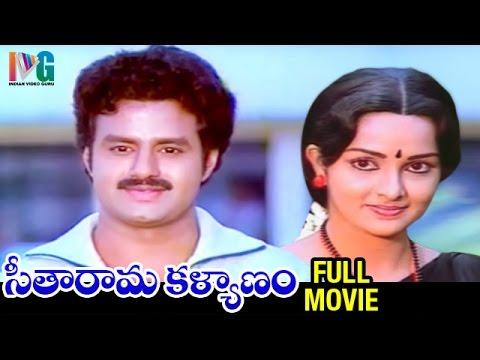 Download Seetharama Kalyanam Telugu Full Movie | Balakrishna | Rajani | Jaggayya | Indian Video Guru