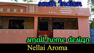 Small House Design/compact Home Design/south Indian Home Tour