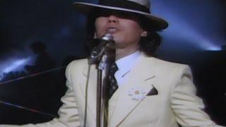 誰もが知っているこの大ヒット曲、1977年のレコード大賞受賞曲です。 ス...