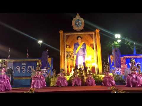 จินตลีลถวายพระพรวันแม่2559 ณท้องสนามหลวง(บ้านนาฏศิลป์ไทยพระราม2/หนองแขม)