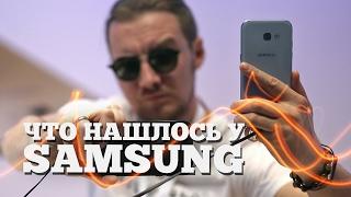 Samsung дошел до точки Q?