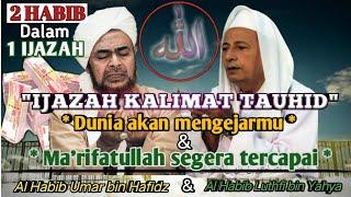 Download Lagu Ijazah Amalan Cepat Kaya dan Membuka Maqam Makrifat - Buktikan sendiri! Jadi Tajir dan BerTaqwa mp3