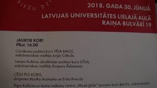 00050 koru konkursa finālā 30.06.2018