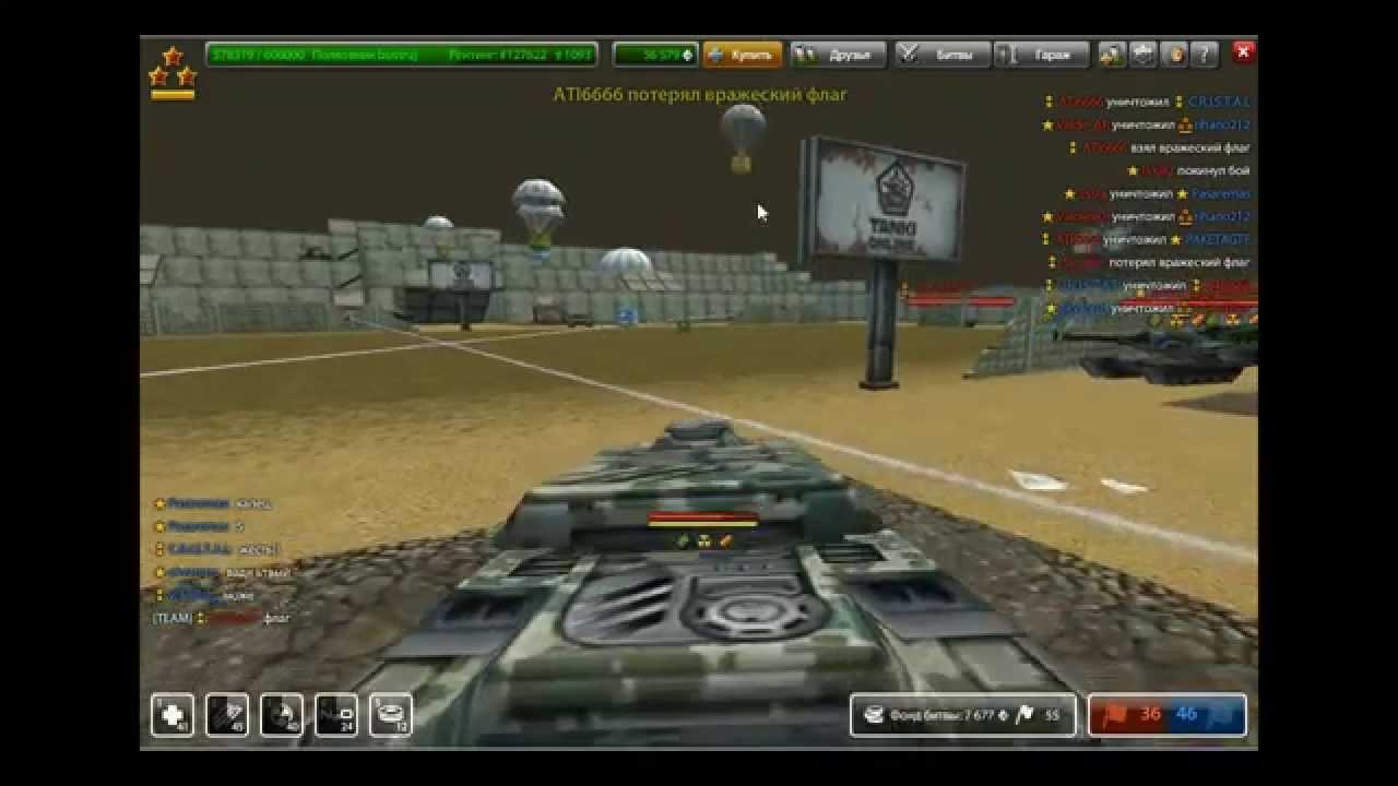 скачать музыку из танков онлайн звук голда