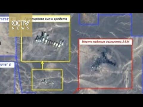 US satellite detected heat flash as plane went down