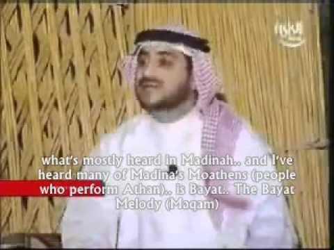 Art of Maqamat in ATHAN - مقامات الاذان ومحمد العزاوي