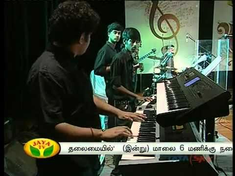 Nothing But Wind Live HQ Nothing But Wind Ilayaraja, Navin Iyer