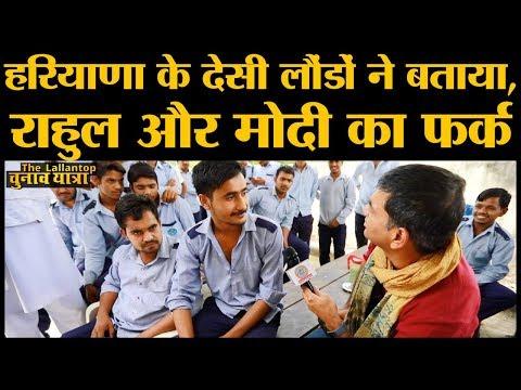 Haryana के कर्मठ