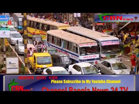 Traffic Problems Due to Metro Rail Construction- Channel Bangla News 24 TV  Live