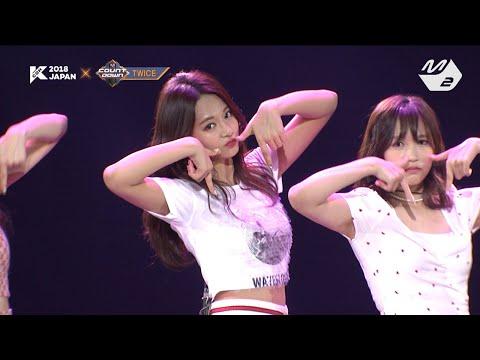 [KCON 2018 JAPAN 미공개] 트와이스(TWICE) - TT
