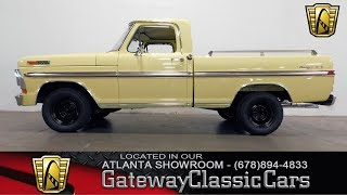 1971 Ford F-100 - Gateway Classic Cars of Atlanta #654