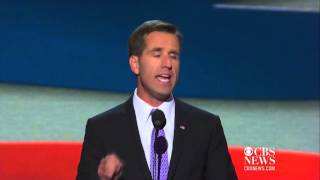 Joe Biden tears up at son Beau Biden
