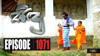 Sidu | Episode 1071 18th September 2020 Thumbnail