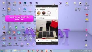 تطبيق SnapTube لتحميل الفيديوهات من السوشيال ميديا ـ الجزء الثاني