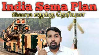 India Sema Plan | Shaurya எதுக்கு தெரியுமா | Top Updates | Tamil | Siddhu Mohan