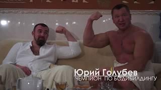 Дмитрий Голубев и Богдан Хмельницкий в физиотерапевтическом отделении.