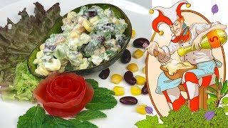 Салат из авокадо с фасолью без майонеза. Праздничный диетический салатик.