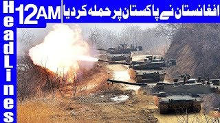 Afghan Militants attack on Pakistan Army - Headlines 12 AM - 15 June 2018 - Dunya News