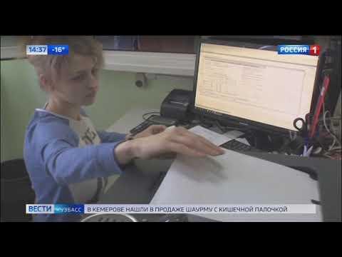 Кузбассовцы по другому будут платить за капитальный ремонт многоквартирных домов
