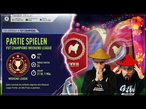 FIFA 18: LUNAR NEW YEAR PACK OPENING + Die LETZTEN WEEKEND LEAGUE SPIELE zu ELITE ?! 😱🔥