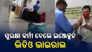 odisha-security-guard-administers-injection-to-patient-at-hospital-video-goes-viral