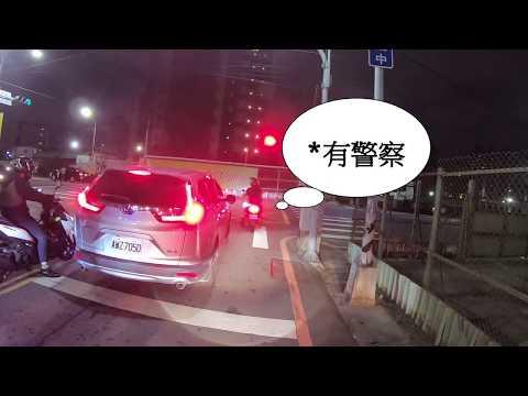 【肥老闆】大台北機車日常!EP5!各種闖紅燈!肇事逃逸!狗狗比人還棒!前衛安全帽戴法