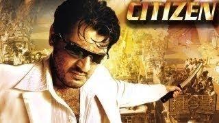 Citizen - Full Movie