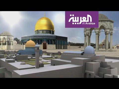 تعرف على حدود المسجد الأقصى