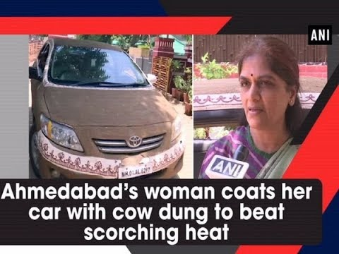Video: In Ahmedabad, a woman covered her car with cow-dung to keep it in cool in the summer