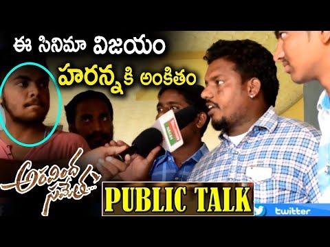 Public Talk On Jr NTR Aravinda Sametha Movie | NTR Fans Premier Show Talk on Aravindha Sameth