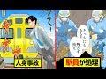 みひろが教える!! 『コンドームの正しい着け方講座!(オカモトゼロワン編)』 - YouTube