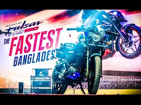 Pulsar NS 160 Launching Bangladesh | Price | 2018 | Specifications | Road Riderz, RRz