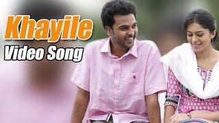 Khayile | Endendu Ninagagi HD Song | Vivek, Deepa Sannidhi | V Harikrishna