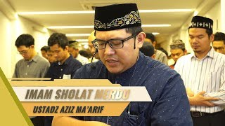 Imam Sholat Merdu Surat Al Fatiha Ali Imran 102 103 Al Ikhlash Abdul Aziz Ma 39 arif